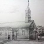 Таямнiца сквера ля раённай бiблiятэкi