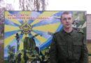 Дмитрий Филанович: верный товарищ, добросовестно исполнивший воинский долг