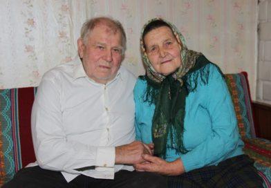Іван і Любоў Ківачукі: саюз брыльянтавай пробы