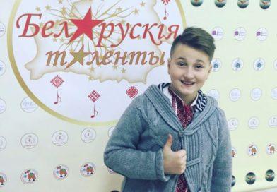 Воспитанники Виктории Левчук покорили Минск