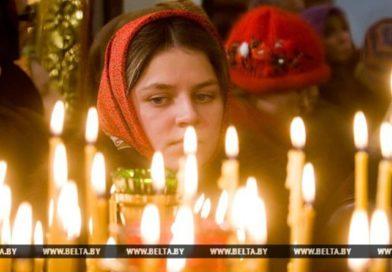 Православные верующие празднуют Прощеное воскресенье