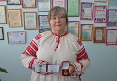 Узнагарода Галіны Хомік з Хаціслава