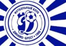 Динамо Брест обыграл БАТЭ за Суперкубок Беларуси по футболу