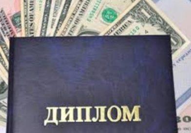 Нелегальный филиал украинского вуза: без денег и диплома!