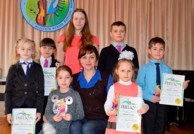 Победа в международном конкурсе «Кубок Дружбы» воспитанников Малоритской ДШИ
