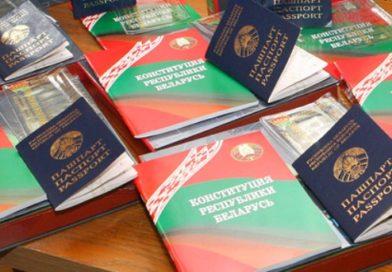 15 марта — День Конституции Республики Беларусь (цифры и факты)