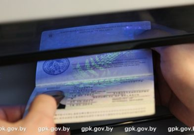 В «Мокранах» пограничниками остановлены белоруски с недействительными паспортами