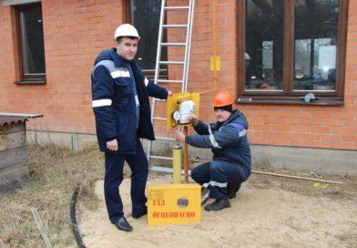Сельчане Малоритского района провели газ за 400 тысяч рублей