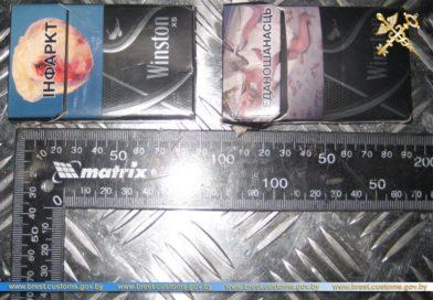 Брестчанина задержали с марихуаной на границе в РПТО «Мокраны» (Малоритский район)