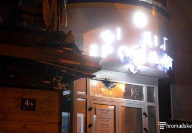 В Киеве из гранатомёта обстреляли здание
