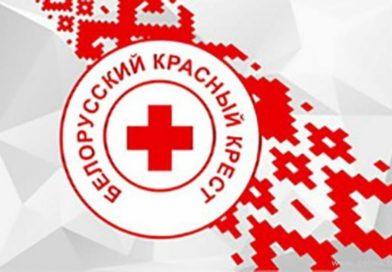 Красный Крест проводит сбор средств для нуждающихся. И в Малорите тоже…