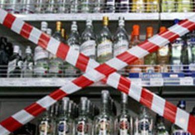 В Малоритском районе ограничат продажу спиртного. Можно только в розлив!