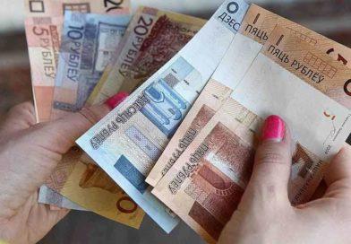У жительницы Чернян пропало более тысячи рублей (Малоритский район)