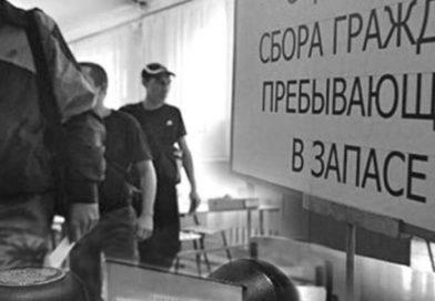 На жителя Малоритского района завели уголовное дело за уклонение от военных сборов