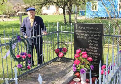 Наша история: трагедия в Малиновке (Малоритский район)
