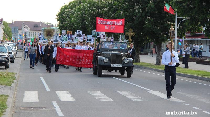 В Малорите прошла акция «Бессмертный полк» и митинг, посвящённый Великой Победе (фоторепортаж)