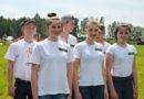 Юные спасатели Малоритчины заняли 3 место на областном слёте (фоторепортаж)