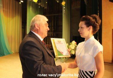 День медицинских работников: награды и концерт (г. Малорита, фоторепортаж)