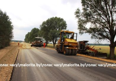 Завершается строительство дороги на Пожежин (Малоритский район)