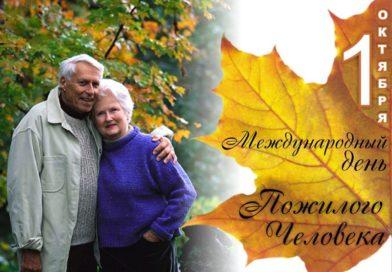 В ГДК готовятся к Дню пожилых людей (Малорита)