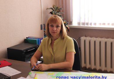 Новый руководитель отдела землеустройства (Малорита)
