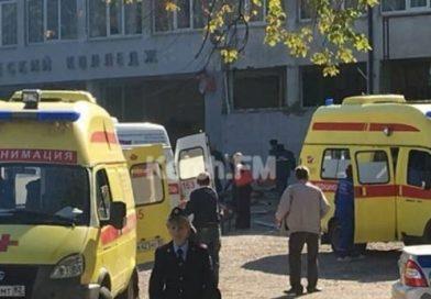 Взрыв и стрельба в Керчи — погибли дети и преподаватели (видеорепортаж)