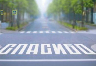 «Постой, пешеход! Тормозите, колеса!» (Малоритский район)