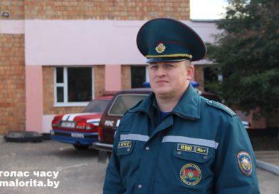 Павел Полуян награждён медалью «За безупречную службу» (Малоритский район)