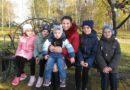 «Пять маленьких сердец большого счастья» Многодетная мама Елена Балюк (Малоритский район)