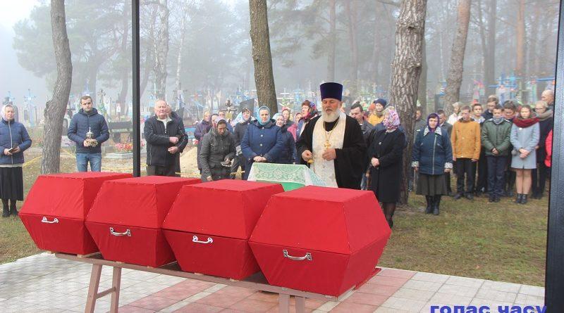 «Вечная память» В Малоритском районе перезахоронили защитников Родины, погибших в годы Великой Отечественной войны (фоторепортаж)