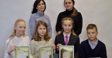 Воспитанники Малоритской ДШИ стали победителями международного конкурса