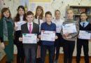 Гимназисты победили в интернет-олимпиаде по английскому языку (Малоритский район)