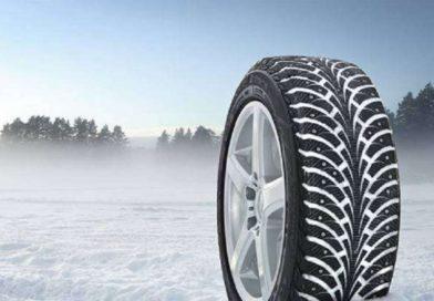 «За день 67 ДТП» Госавтоинспекция призывает быть внимательными на дорогах и «переобуть» автомобили