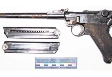 В Брестском государственном университете имени А.С. Пушкина нашли пистолет