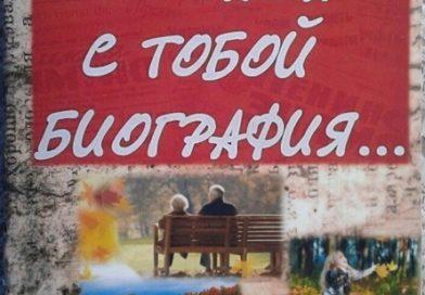 Новы зборнікПятра Пальчука (Маларыцкі раён)