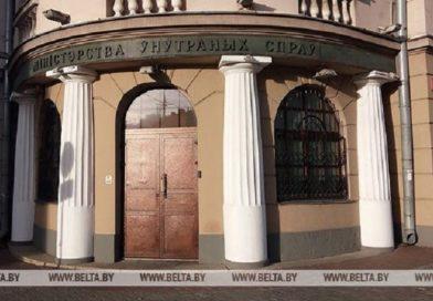 В магазинах Бреста и Гомеля продавались панно со свастикой. Заведующему одного из них уже дали штраф в 6,5 тысячи рублей