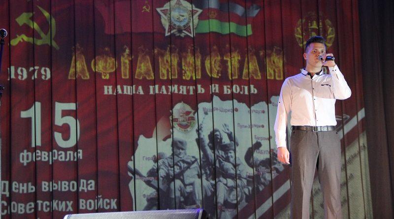 «Наша боль — Афганистан» Мероприятие, посвящённое 30-летию вывода советских войск из Афганистана (Малорита, фоторепортаж)
