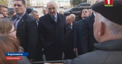 Мобилизация для ускоренного развития. Александр Лукашенко посетил Барановичский район (видео)