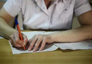 «Служебный подлог» Вынесен приговор тренеру-преподавателю СДЮШОР Малоритского района