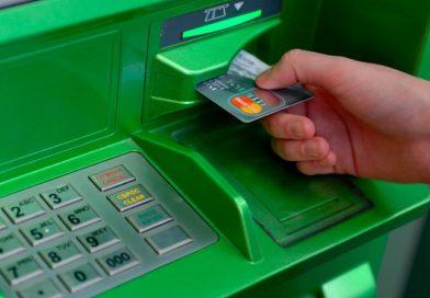 Житель Малориты потерял кошелёк с банковской карточкой и лишился денег