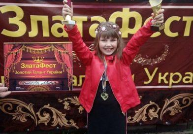 Маша Ефлакова з Маларыты сваім талентам заваявала «ЗлатаФэст»
