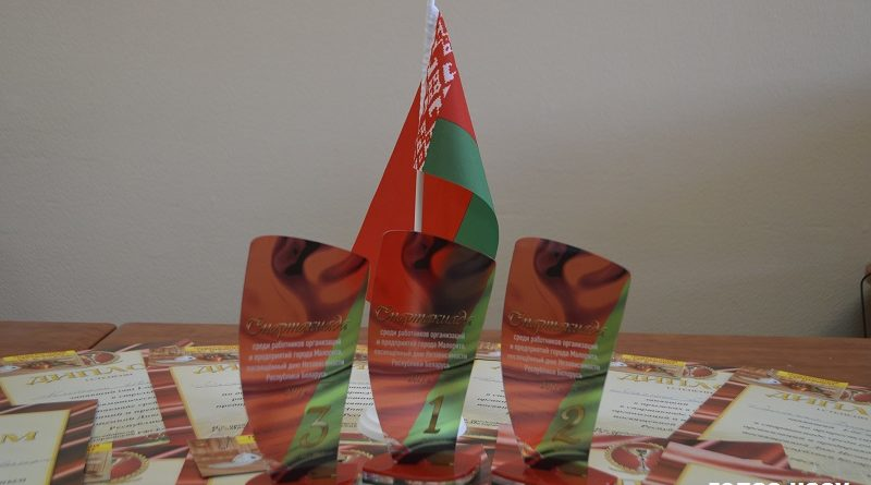 В рамках празднования Дня Независимости Беларуси в Малорите провели районную спартакиаду (фоторепортаж)