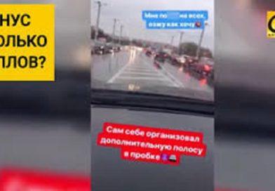 Балльная система штрафов в Беларуси. За что снимут больше? (видео)