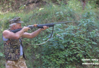 В Малоритском районе прошли соревнования по стрелково-охотничьему многоборью (фоторепортаж)