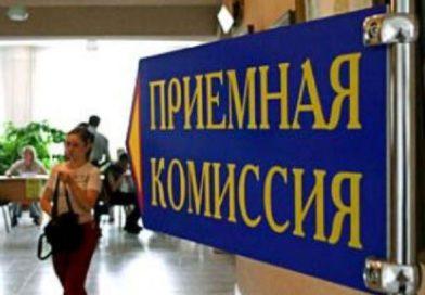 Белорусские вузы 12 июля начинают принимать документы от абитуриентов