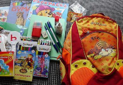В Малорите проводят благотворительную акцию «Соберем портфель вместе!» для детей из семей, которые оказались в сложной жизненной ситуации