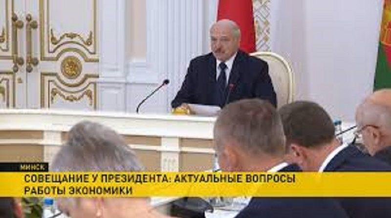 Лукашенко: Не будут выполнены планы развития на 2019-й – все ответственные уйдёте на покой (видео)