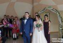В Малорите зарегистрировали брачный союз под номером 100
