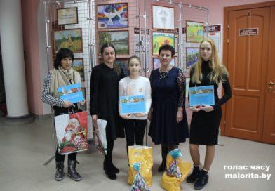 Сертификаты — участникам конкурса «Счастье жить в мирной стране» (Малоритский район)