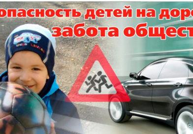 В Малоритском районе 20 февраля ГАИ проведёт акцию «Безопасный переход»